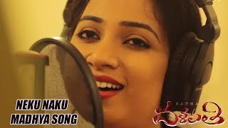 Neku Naku Madhya Song Launch - Shreya Goashal Live Song Performance - Dalapathi Movie - Filmy Scope