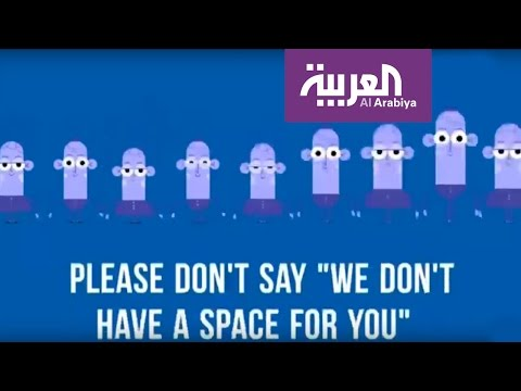 تفاعلكم : ماذا فعلت سعودية لتنهال عليها عروض التوظيف على تويتر؟
