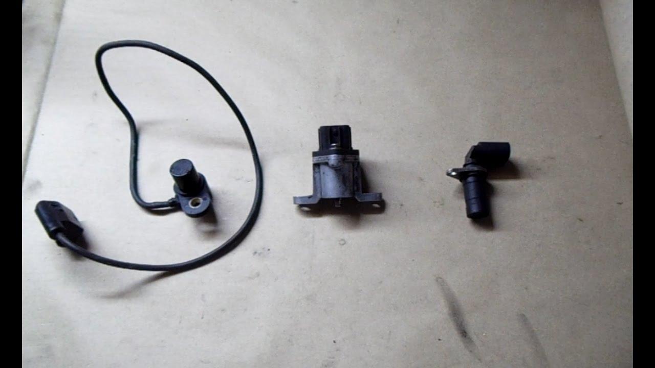 Position Sensor Wiring Diagram