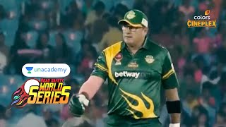 Road Safety World Series : South Africa Legends Vs Sri Lanka Legends | Full Match Highlights | #RSWS