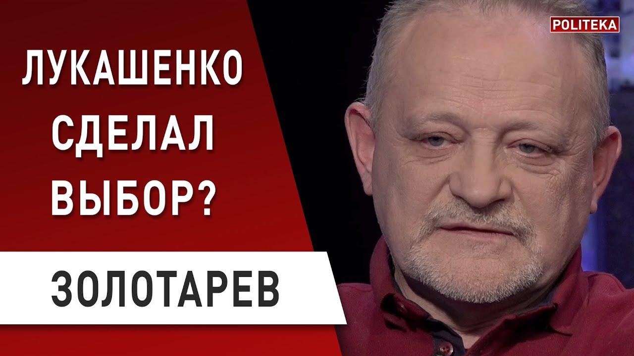 Зеленский не поздравил Лукашенко: всё только начинается! - Золотарев : протесты, Россия