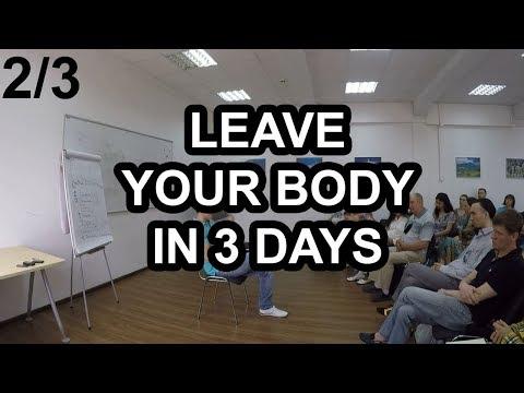 Leave Your Body in 3 Days (2/3) - A Michael Raduga Seminar