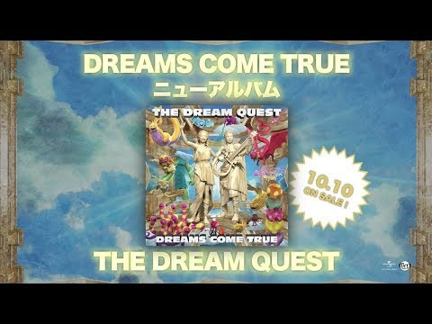 DREAMS COME TRUE「THE DREAM QUEST」SPOT映像