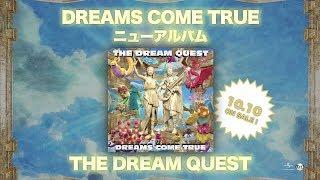 DREAMS COME TRUE「THE DREAM QUEST」SPOT映像