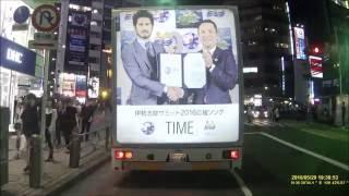"""渋谷を走行する、平井 堅 """"Plus One / TIME"""" 走行最終日の宣伝トラック..."""