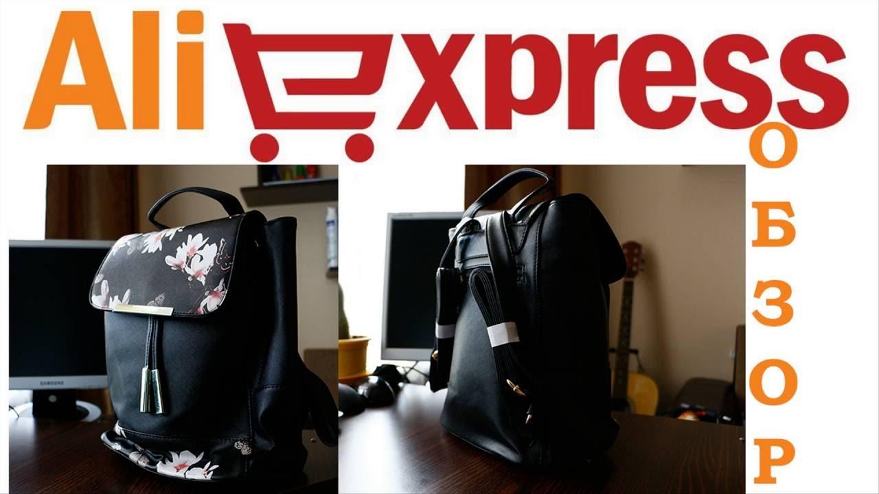 Предлагаем купить женские кожаные рюкзаки из италии. Бесплатная доставка итальянских сумок по россии при предоплате!