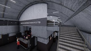 Архитектурная 3Д визуализация ШБИ  3D Animation Architectural Visualization  Lumion
