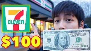 アメリカのコンビニは日本と売っている物が全然違うので、やってみたか...