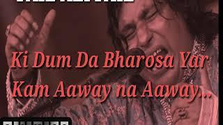 Ki Dum Da Bharosa Yar #Faiz Ali Faiz # Ghazalo ki Duniya & Sufiana Kalam
