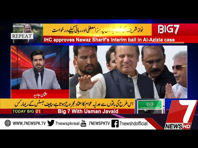 BIG 7 26 October 2019 |7News Official|