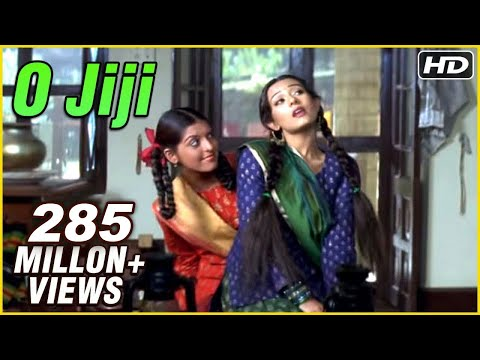 O Jiji | Full Video Song | Vivah Hindi Movie | Shahid Kapoor & Amrita Rao