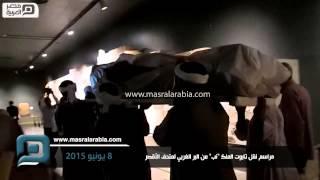 بالفيديو.. مراسم نقل تابوت الملك