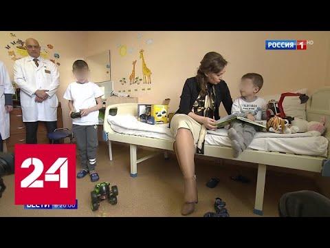 Отец брошенных мальчиков покаялся перед ними и попросил не отдавать матери - Россия 24