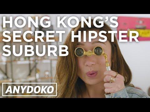 Hong Kong's Secret Hipster Suburb: Wong Chuk Hang