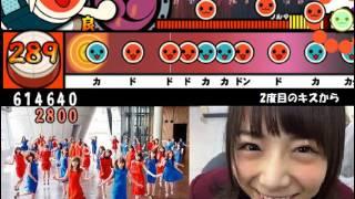 【太鼓さん次郎】2度目のキスから short ver.(乃木坂46)