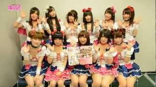 8月25日に行われた「Animelo Summer Live 2012 -INFINITY∞-」(アニサマ...