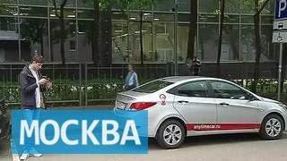 Автомобиль напрокат: бесплатная парковка и проезд по выделенке(Цивилизованные водители осваивают пилотный проект краткосрочной аренды автомобилей - крашеринг. Машину..., 2015-09-13T10:49:40.000Z)