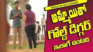 Gold Digger Experiment in Telugu | Funny Pranks | #tag Entertainments