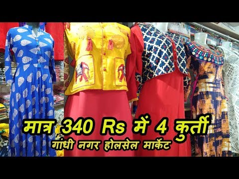 ₹500 वाली कुर्ती ₹85 में || Gandhinagar MARKET Best KURTI IN WHOLESALE