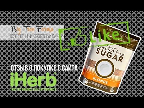 Сахар – 10 фактов о вреде сахара и его норма потребления