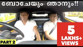 Boby Chemmannur talks about the Cars he owns | Interview with Baiju N Nair  |Part 2