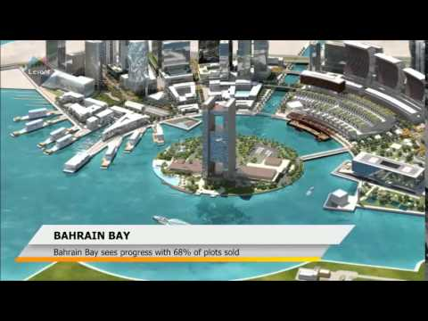 Bahrain Bay on Arab Business News