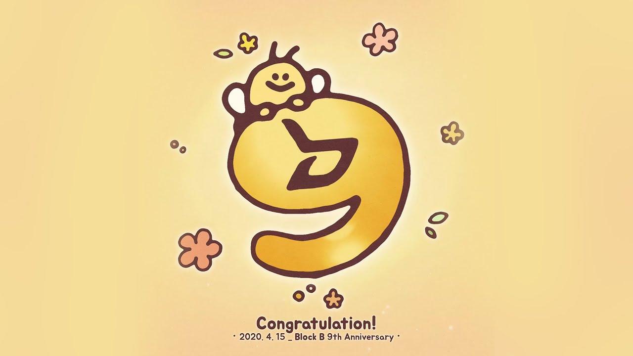 Block B韓国デビュー9周年お祝いメッセージ!