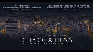 City of Athens - A Portrait of a Changing Metropolis