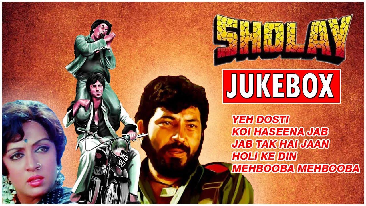 Download Sholay Jukebox (1975) | Amitabh Bachchan | Dharmendra | Hema Malini | R. D. Burman Hits