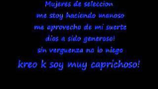 el corrido de el tamarindo - El Komander lyrics