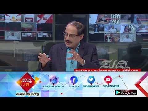 9PM News With Shashidhar Bhat - 16th March 2018 - ಶಶಿಧರ್ ಭಟ್   ಸುದ್ದಿ ಟಿವಿ