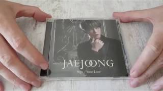 Kim Jaejoong Sign / Your Love single (édition normale japonaise) unboxing.🇫🇷📀️🎶🇰🇷