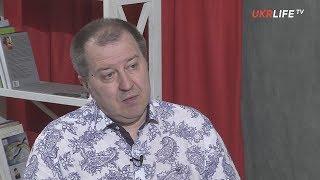 Сергей Дацюк: Итоги политического сезона в Украине - социальная депрессия и политическая стагнация