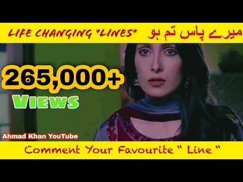 Meray Pass Tum Ho Last Episode | Moral Lessons - Heart Touching Dialogues