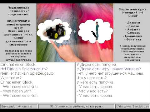 Попутчик - немецкая чешская сказка про принцессу