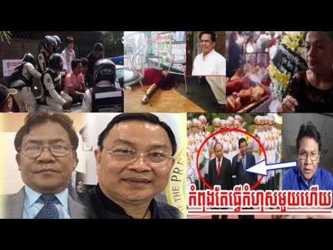 Cambodia News Today RFI Radio France International Khmer Evening Thursday 08/10/2017