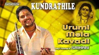 Srihari | Kundrathile | Urumi Melam Kavadi | Murugan Songs
