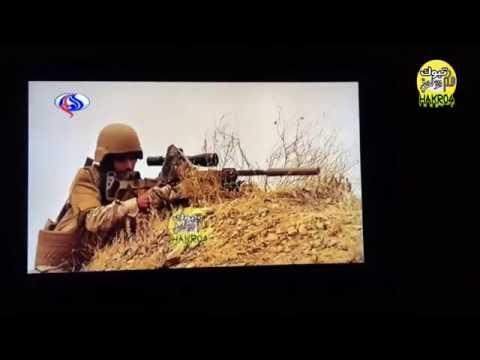 فيديو تم أختراق قناة العالم وبث للروافض رسالة الشعب السعودي بمناسبة اليوم الوطني 86 مباشر