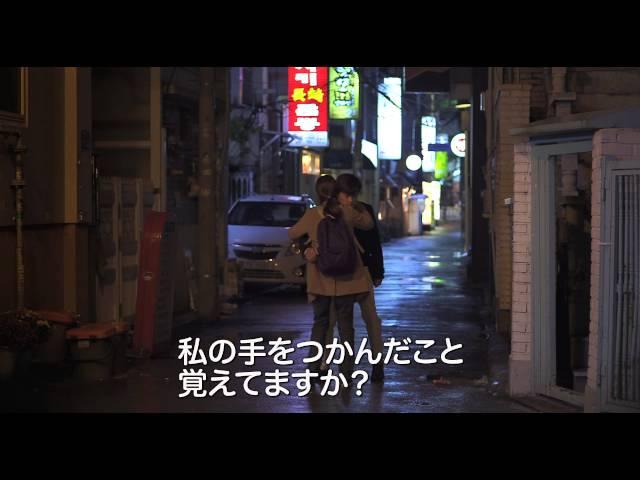 『ヘウォンの恋愛日記』&『ソニはご機嫌ななめ』予告編
