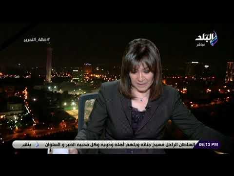 صالة التحرير - 11 يناير 2020  الحلقة الكاملة