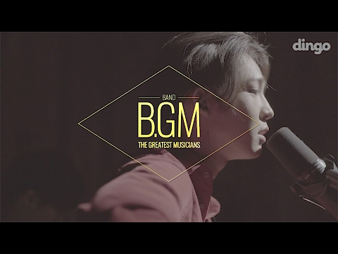 [BGM] Taehyun Nam(South Club) - Hug Me