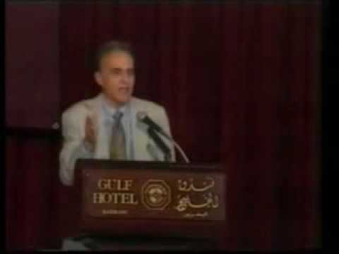 The Dialogue of Civilizations ( Prof. John Esposito's Opening Statements - 2 of 3 )