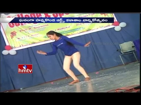 Girls Amazing Dance | KU Arts College Anniversary Celebrations In Hanamkonda | HMTV