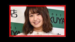SKE48惣田紗莉渚、メンバーの裏話を告白「ちょっと飲んだだけで……」|ウ...