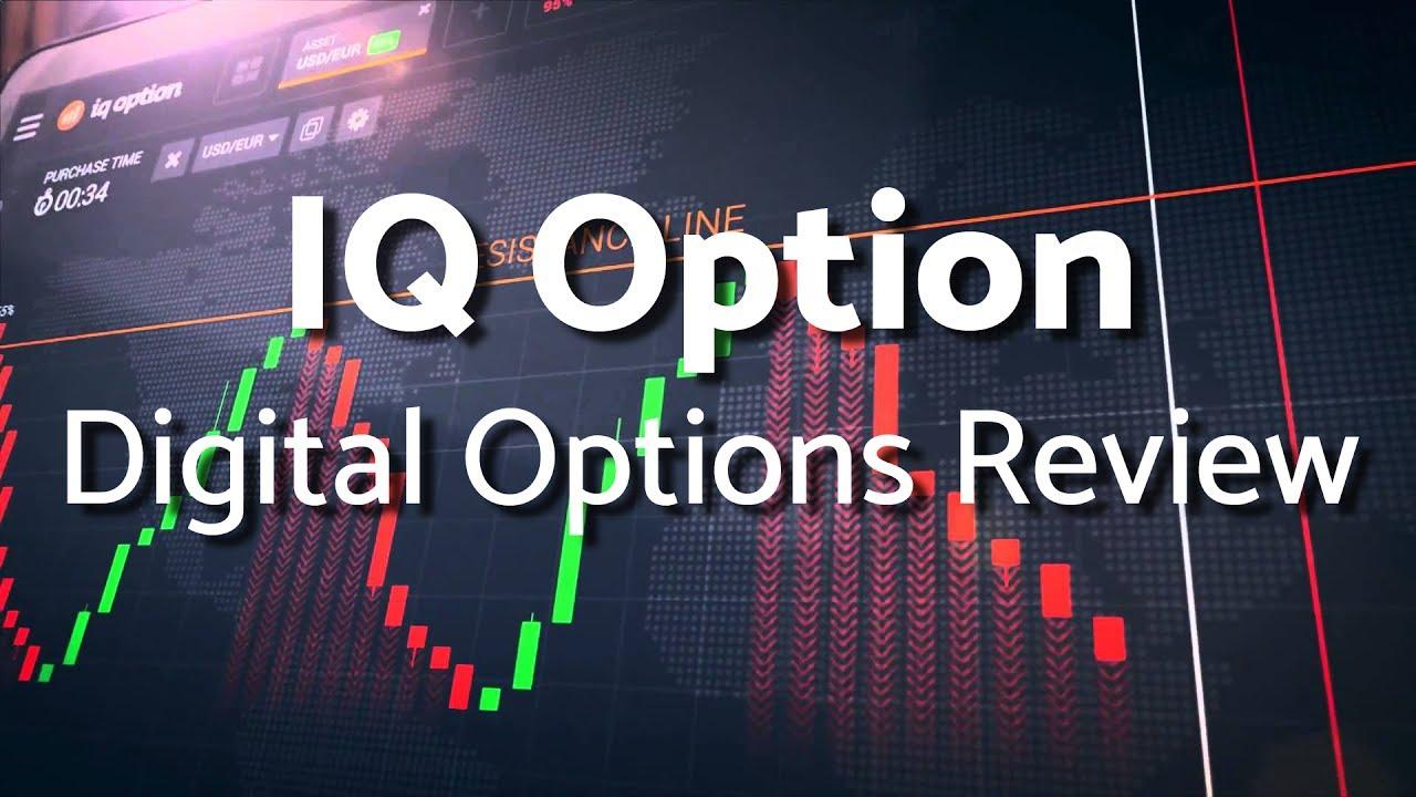 opțiunea iq video de tranzacționare a opțiunilor binare cum funcționează opțiunea
