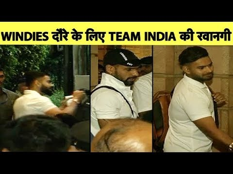 WATCH: VIRAT & Co. Leaving For WINDIES Tour | IND vs WI | Sports Tak