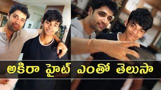 Pawan Kalyan son Akira Nandan's height goes viral on social media | Gup Chup Masthi