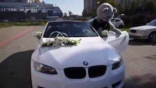 Свадебный сюрприз на Кабриолете BMW