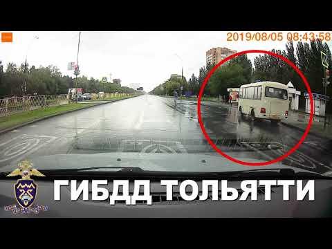 Автобус с пассажирами проехал на запрещающий (красный) сигнал светофора