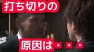 今期ワーストワンのドラマ、 打ち切りの原因、戦犯は誰? 【関連動画】 ...